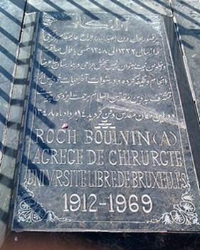 Tombe du Professeur Roch Boulvin à Mechhed.