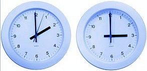 Dimanche 30 mars 2014, nous passons à l'heure d'été à 02 heures.